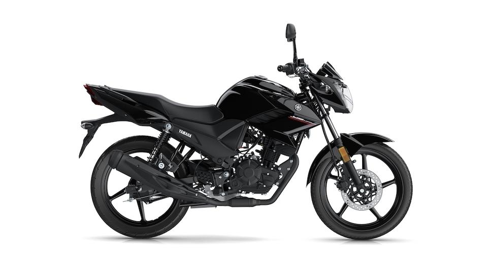 Nouveauté Moto 2017 : Yamaha lance la YS 125