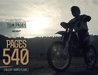 Vidéo : Tom Pagès nous offre un 540 alley-oop flair !