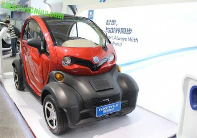 Le Renault Twizy copié en Chine