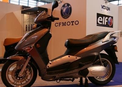 Nouveauté scooter : CFMoto X-Speed 125