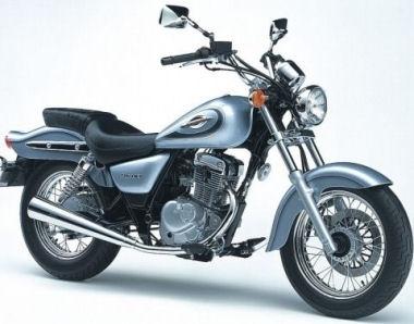 Guide 125 Custom : Suzuki Marauder