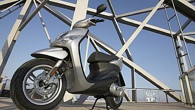Nouveauté scooter 2008 : Yamaha NEO's 50