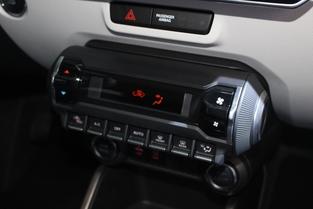 La console de confort est moderne et fonctionnelle.