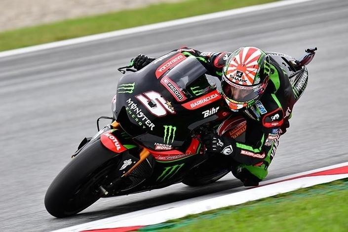 MotoGP - Autriche J.2: Zarco n'avait jamais fait mieux depuis LeMans.
