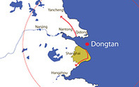 Dongtan : la première ville écologique en Chine