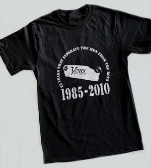Tee shirt et sweat V Max : pour les inconditionnels du gros roadster musclé…