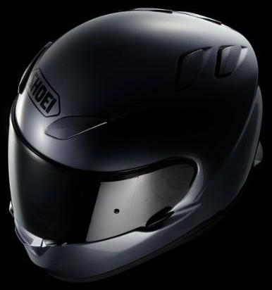 Le nouveau Shoei XR 1100 arrive...