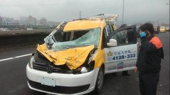 L'accident d'avion de Taiwan vu en caméra embarquée