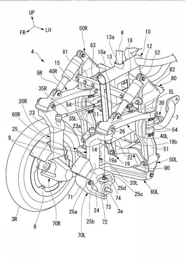 Honda Néowing S1-nouveaute-honda-travaille-sur-un-trois-roues-561613
