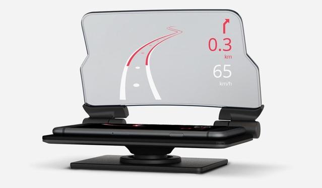 L'application GPS du HUDWAY est sobre... sobre comme un HUD en fait, c'est sa force et sa faiblesse