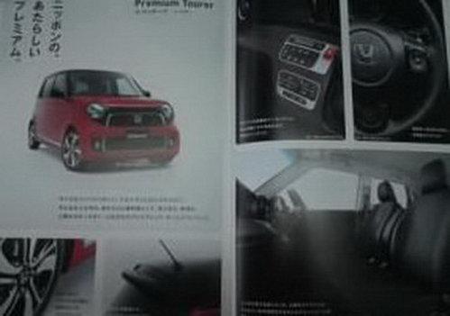 Honda : premières photos de la future concurrente de la Mini