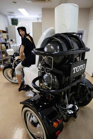 La moto qui roule aux excréments