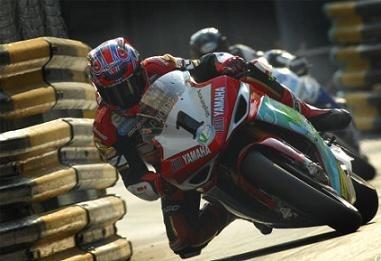 41ème Grand-Prix de Macao