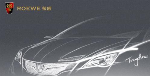 Shanghai 2009 : Concepts MG6 et Roewe N1 en approche