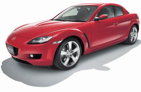 Mazda rx8 prix