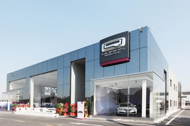 Qoros ouvre son premier showroom à Shanghai