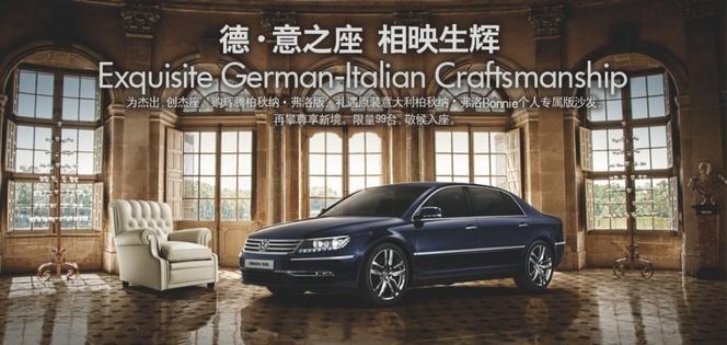 Le groupe Volkswagen dépasserait GM en Chine en 2013