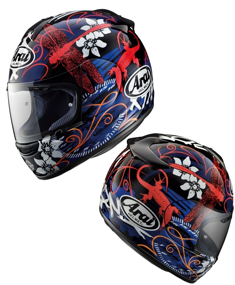 "L'Arai Chaser ""Jungle"" sera disponible en France"