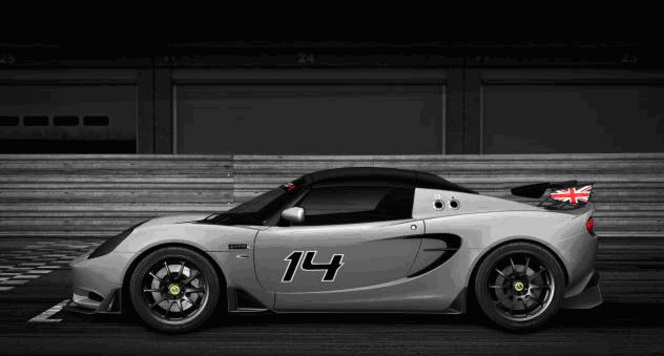 La nouvelle Lotus Elise S Cup R sera présentée au salon Autosport