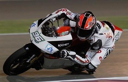 GP 125 au Qatar : Louis Rossi un peu déçu après sa bonne qualif'