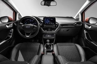 La Fiesta rejoint la longue liste des autos à l'écran mal intégré!