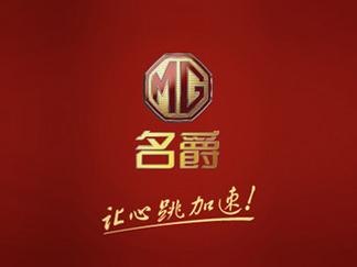 Economie: Grandes manoeuvres chez les constructeurs chinois
