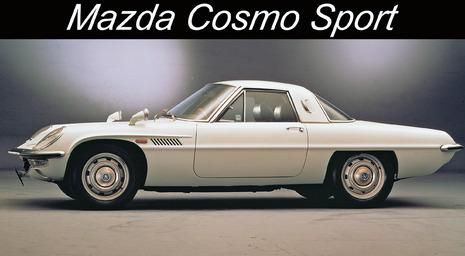 Quelle Mazda choisir ?