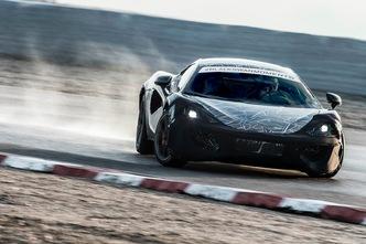 Première image de la future McLaren 570S Sport Series