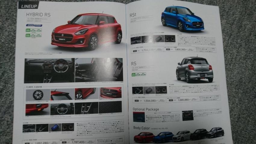 [Image: S0-la-nouvelle-suzuki-swift-en-hybride-392697.jpg]