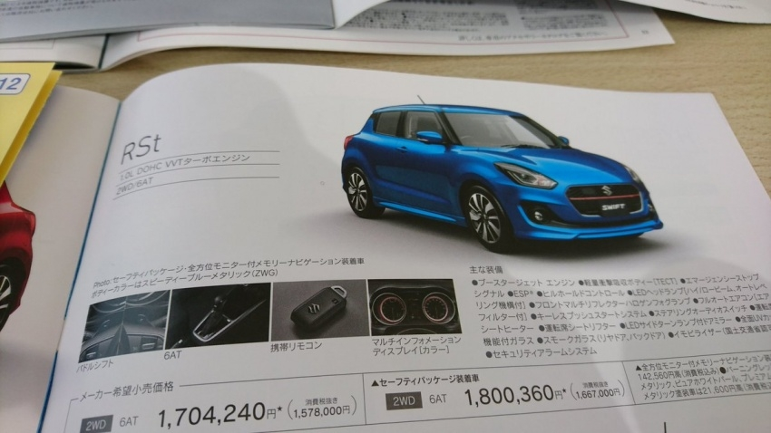 [Image: S0-la-nouvelle-suzuki-swift-en-hybride-392699.jpg]