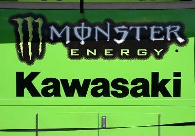 "Moto GP - Kawasaki: Les ""verts"" s'installent dans le fruit des Grands Prix"
