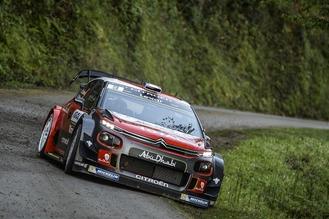 La C3 WRC.