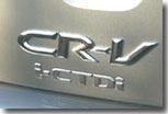 Essai - Honda CR-V i-CDTi : enfin le diesel