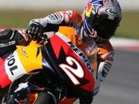 Moto GP - Pedrosa: Il assumera son titre de vice-champion du Monde