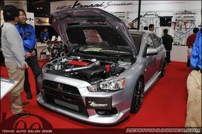 Tokyo Auto Salon 2008 : De bonnes suprises (45 photos)