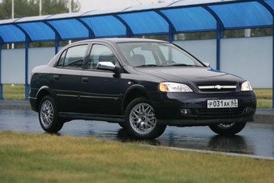 AvtoVaz se réconcilie avec GM