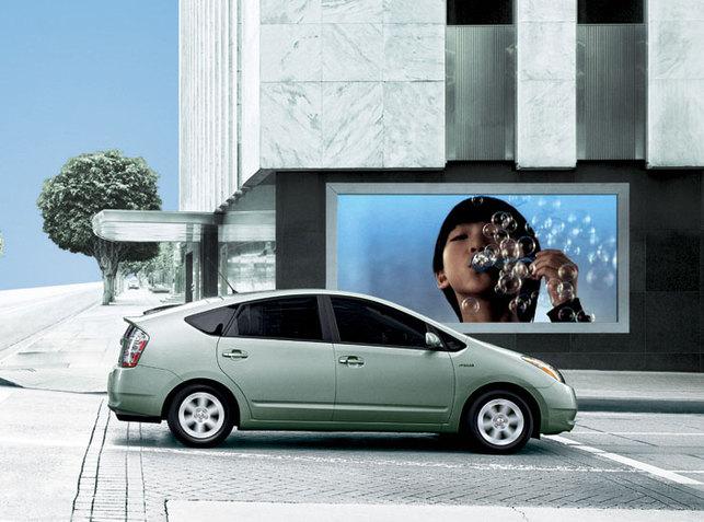 Toyota Canada : tout savoir sur la nouvelle Prius hybride 2008