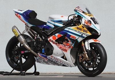 Superbike - Qatar D.1: Nieto ouvre les hostilités