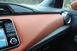 La qualité perçue progresse à l'image de ce revêtement spécifique en cuir.