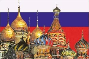 Moto GP: Un Grand Prix de Russie en 2010 ?