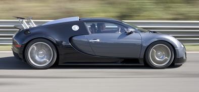 Bugatti Veyron: Pas la plus rapide du monde !
