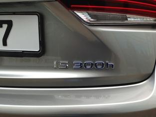 Vidéo - Lexus IS300h restylée : les premières images en live de l'essai