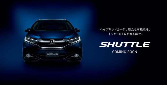 Honda Shuttle : pas pour nous