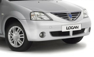 Dacia Logan Nouvelle Collection: riche !