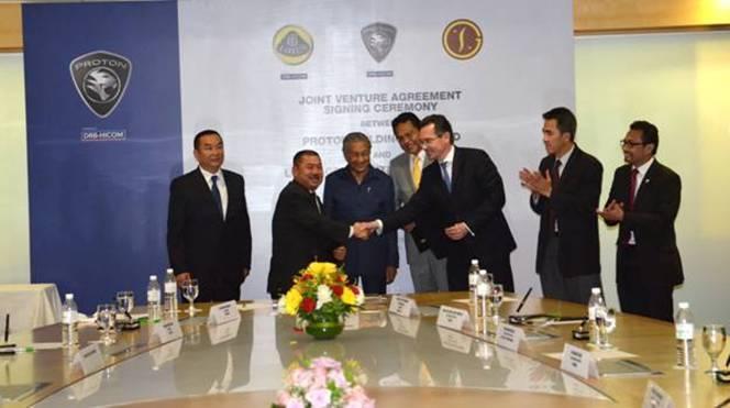 Lotus et Proton s'allient à Goldstar pour se développer en Chine