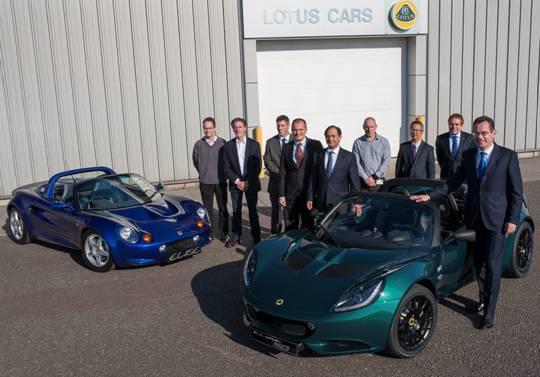"Lotus célèbre sa 40 000e plateforme ""petit modèle"" produite"
