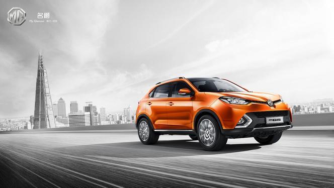 Shanghai 2015 : MG GS, le SUV enfin dévoilé