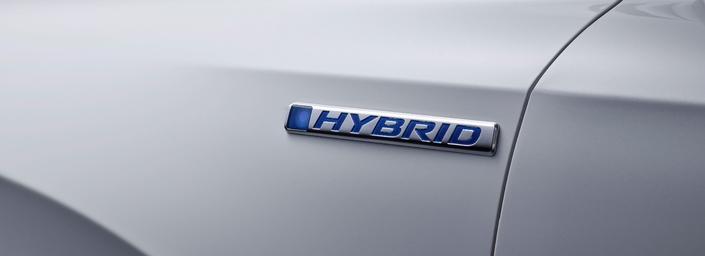 Salon de Francfort 2017- Honda avec un CR-V hybride et un concept électrique