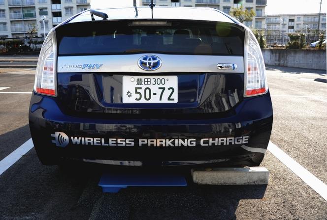Toyota teste la recharge sans fil au Japon