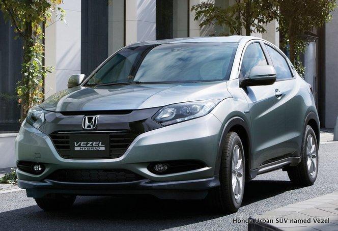 Toutes les nouveautés du salon de Genève 2014- Honda Vezel
